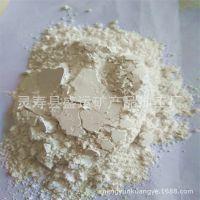 河北盛运供应超白超细重钙粉高白度重钙粉厂家直销