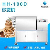 大连商用电加热炒货机不锈钢休闲食品加工设备厂家直销