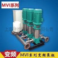 德国威乐MVI3212无负压供水设备WILO威乐水泵价格