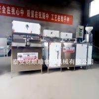西藏全自动豆腐机厂家 办一个豆腐加工厂投资多少钱