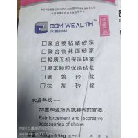 德惠耐酸碱灌浆料 15844046559 长春钢结构设备灌浆