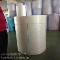 湖北生产包装膜 LDPE气泡膜 提供样品