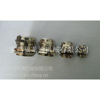 福莱通不锈钢电缆接头 IP67电缆防水密封头厂家销售
