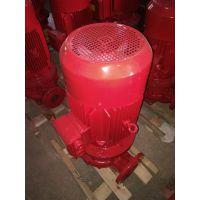 铸铁 消火栓泵/喷淋泵/管道泵 单级泵厂家/ 55KW带签3CF认证