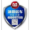 天津沐恩翾远汽车贸易有限公司