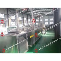焦作肉类油炸生产线 油炸生产线厂家