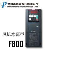 FR-F840-00023-2-60三菱F800系列变频器