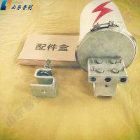 现货光缆ADSS OPGW金属接头盒一进一出24芯杆塔用接头盒山东鲁创制造