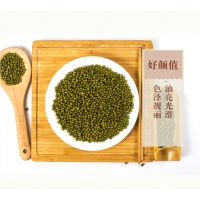 供应【百汇农珍】绿豆 产地直销 五谷杂粮 一级绿豆