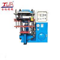 东莞100吨带前顶油压机生产厂家 金裕JY-A02硅橡胶热压成型机工厂