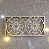 铝雕花板冲孔隔断仿古造型镂空吊顶幕墙氟碳喷粉烤漆