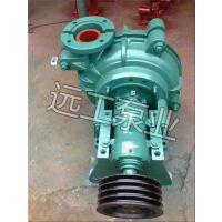 AH耐磨渣浆泵 大流量渣浆泵 8/6E-AH卧式渣浆泵