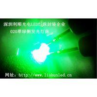 020单色侧发光LED灯珠
