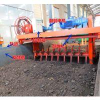 槽式翻抛机,养殖厂粪液0排放处理