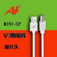 A+1老人机MP3音箱导航仪PSP山寨机MINI蓝牙耳机V3加长头数据线