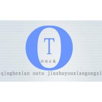 清河县欧图金属材料有限公司