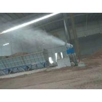嘉兴秀洲区降尘喷雾机雾炮机使用方便 全自动遥控雾炮机报价参数