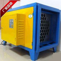 厂家直销油烟净化器工业型环保认证空气净化器高压静电分离器