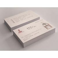 郑州高档名片设计,郑州高档名片印刷,郑州高档名片制作