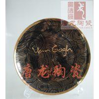 陶瓷纪念盘定做 景德镇定做陶瓷厂家