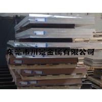 5083-O态铝板 国标铝板价格