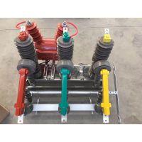 ZW32-12高压真空断路器厂家价格