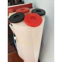 恒瑞通优质热熔垫片供应商 渭源热熔垫片