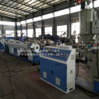 PE管材生产线管材挤出机塑料挤出机管生产线