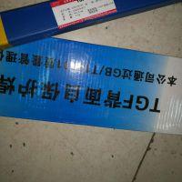 北京金威 TGF316L 背面自保护不锈钢焊丝 焊接材料 生产厂家