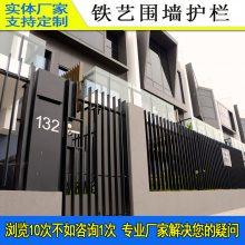 防攀爬佛山机场围墙铁栏杆 深圳园林绿化隔离栅 开发区防护围栏
