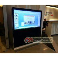 欧视卡酒店机场 55寸落地式横屏广告机 柜式横屏海报机 网络安卓