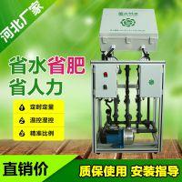 河北智能施肥机厂家 保定温室蔬菜水肥一体化设备自动控制带触摸