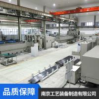 南京艺工牌加工精密滚动导轨副按规格定制厂家报价
