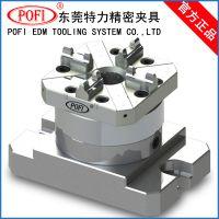 【浙江EROWA定位夹具】80方型CNC气动卡盘|CNC快速换装夹具