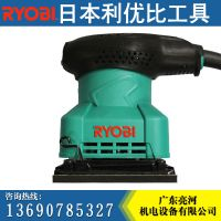 日本RYOBI 利优比 砂纸抛光机220w S-610 电动砂光机 方形
