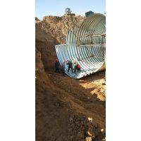 波纹涵管生产厂家 山西拼装钢波纹管涵施工 Q235B钢板