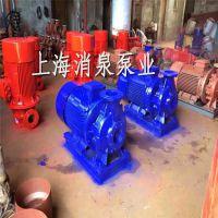ISWR100-315A 卧式离心式热水管道泵 国标法兰口 厂家直销