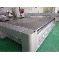 广州皮革uv打印机 理光uv平板打印机厂家价格
