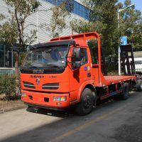 供因1.6L福瑞卡东风蓝牌挖机平板运输车小挖机拖车板车C照可以驾驶的车