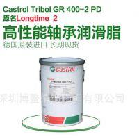 【castrol 嘉实多】Tribol GR400-2 PD(原名Olista Longtime 2