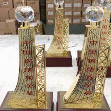 中国钢结构金奖奖杯批发,建筑协会活动奖品,优质工程鲁班奖定制