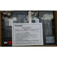 松下蓄电池LC-12120ST官网价格|信号系统专用电池