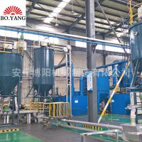 博阳二氧化硅管链机 粉体管链上料机供应