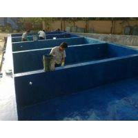 佛山市禅城区富强贮油池防水补漏公司
