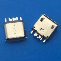 MICRO 转接头B型夹板母座L=9.3夹板1.00.8卷边5P黑胶 无凸包
