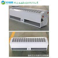 专业生产艾尔格霖1.5米冷热水型贯流热风幕机
