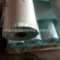 保温材料 玻纤布 无碱斜纹玻纤布 耐高温无碱玻纤布