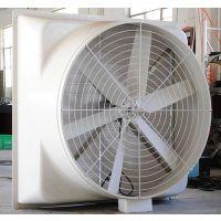 供应厂房车间防腐降温玻璃钢负压风机860型喇叭排风扇