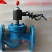 常熟天燃气液化气煤气自动紧急切断电磁阀常开带防爆法兰铸钢 液压紧急切断阀优质服务