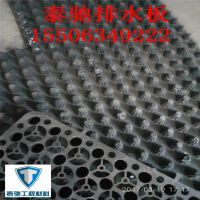 http://himg.china.cn/1/4_693_242388_800_800.jpg